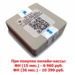 Фискальный накопитель ФН-1.1 (36 мес.)