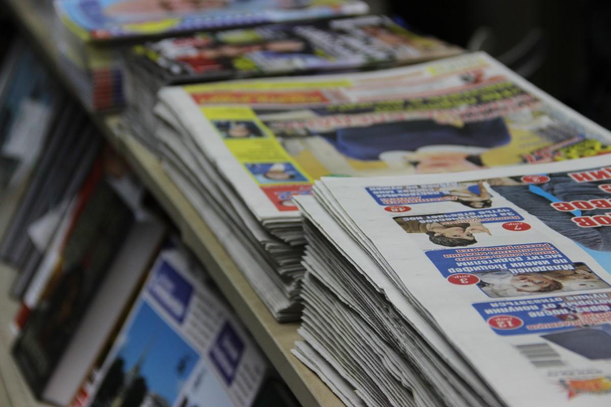 Онлайн-кассы: когда продавцы газет и журналов могут не применять ККТ