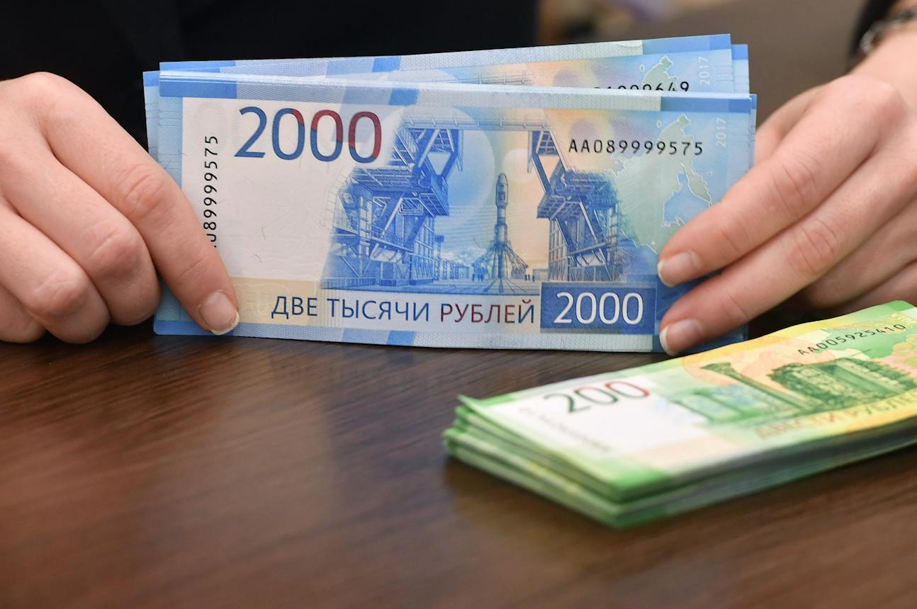 Гознак создал приложение для проверки банкнот номиналом 200 и 2000 рублей