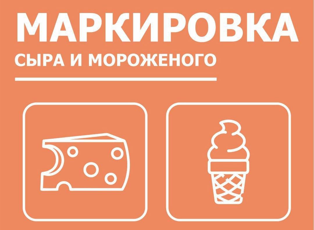 markirovka_moloka